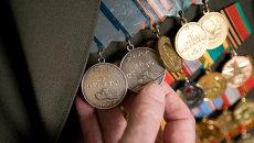 Медали ветерана Великой Отечественной войны. Архивное фото