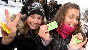 День Российского студента, архивное фото
