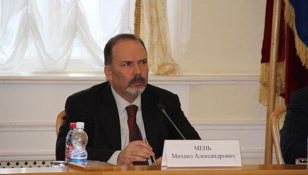 Михаил Мень. Архивное фото