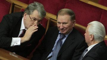 Экс-президенты Украины Виктор Ющенко, Леонид Кучма и Леонид Кравчук (слева направо