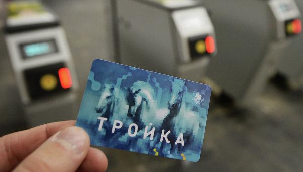 Новые проездные билеты на общественный транспорт. Архивное фото