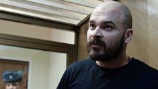 Заседание суда по рассмотрению вопроса об очном аресте М.Марцинкевича в Кунцевском суде