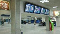 Аэропорт Киева Борисполь. Архивное фото