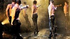 Шоу под дождем Между мной и тобой Санкт-Петербургского театра танца Искушение