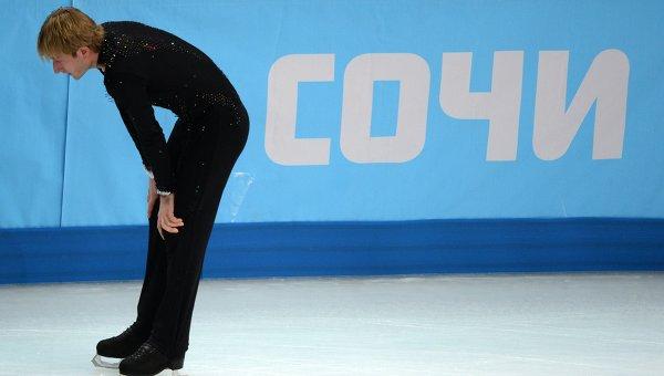 Евгений Плющенко (Россия) перед выступлением в короткой программе мужского одиночного катания на соревнованиях по фигурному катанию. Архивное фото