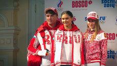 Олимпийская мода: самые яркие и элегантные костюмы национальных команд