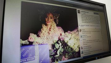 Волочкова написала в своем Instagram о подарке от поклонника после выступления во Владивостоке