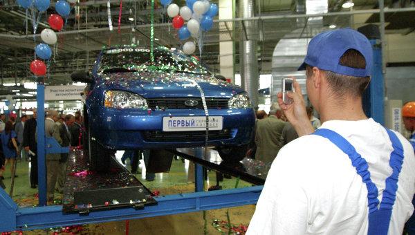 В ОАО ''АВТОВАЗ'' выпущен 25-миллионный автомобиль LADA. Архивное фото