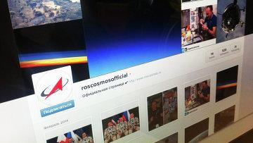 Страница Роскосмоса в Instagram. Архивное фото