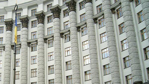 Дом Правительства Украины. Архивное фото.