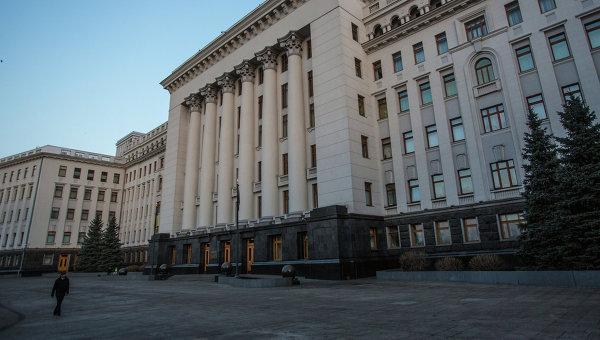 Здание администрации президента Украины. Архивное фото