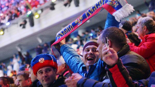 Российские болельщики на трибуне во время церемонии открытия XXII зимних Олимпийских игр в Сочи.