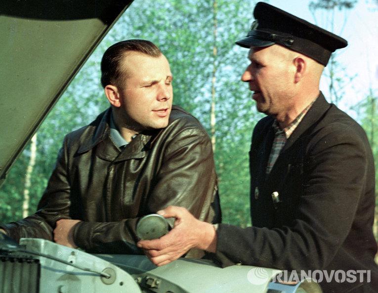Летчик-космонавт СССР Юрий Алексеевич Гагарин