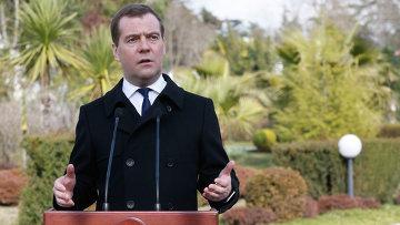 Председатель правительства РФ Дмитрий Медведев отвечает на вопросы журналистов