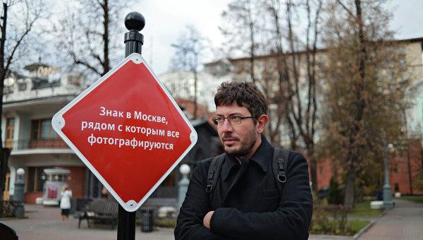 Дизайнер Артемий Лебедев. Архивное фото