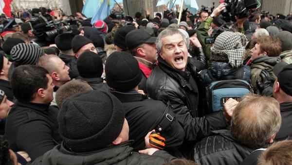 Митинг у здания Верховного совета Крыма. Фото с места события