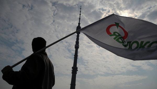 Мужчина с флагом партии Яблоко у телецентра Останкино. Архивное фото