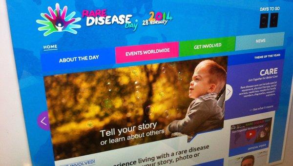 Сайт, посвященный Международному дню редких заболеваний на 2014 год