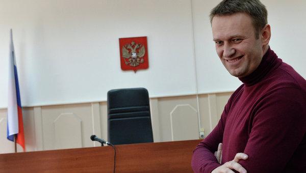 Оппозиционный политик Алексей Навальный. Архивное фото