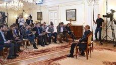 Владимир Путин встретился с журналистами в резиденции Ново-Огарево
