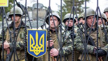 Украинские военные на территории военной базы