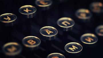 Буквы киррилического алфавита