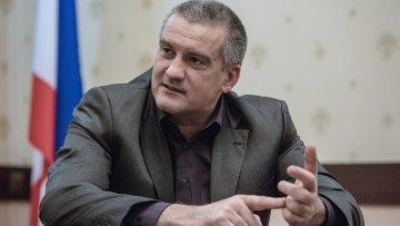 Сергей Аксенов. Архивное фото