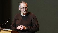 М.Ходорковский в Киеве. Архивное фото