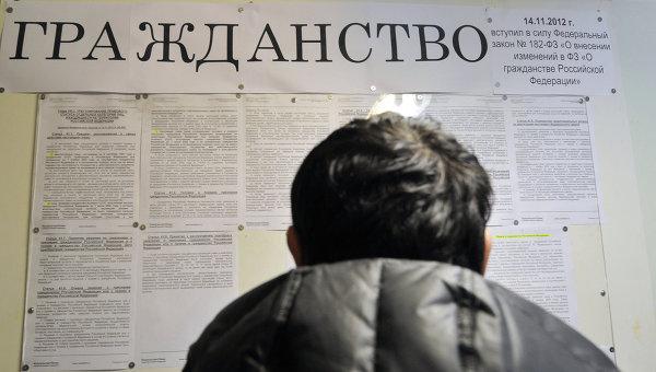 Работа отдела УФМС России. Архивное фото