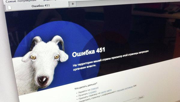 Заблокированный блог Алексея Навального в Живом журнале
