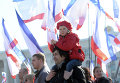 Крым накануне референдума