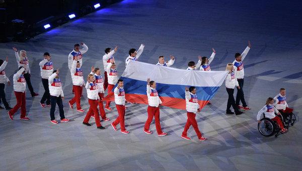 Паралимпийские игры в Сочи. Архивное фото