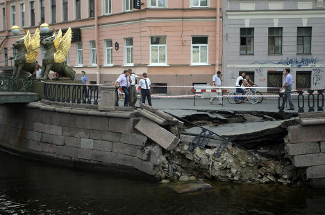 Обвал набережной канала Грибоедова в Санкт-Петербурге