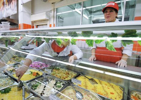 Гипермаркет Магнит, продукты, готовая еда, продавщицы