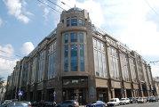 Москва, Военторг