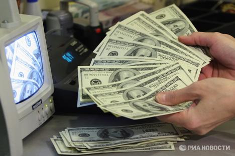 Акционерный коммерческий банк Энергобанк (ОАО)