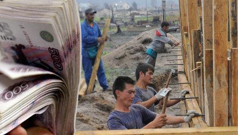 строительство, деньги, рубли, рабочие, гастарбайтеры