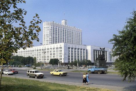 Здание Верховного Совета РФ