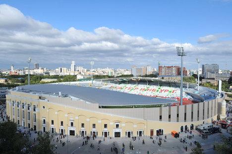 Открытие екатеринбургского стадиона Центральный после реконструкции