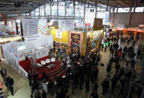 Открытие 23 Московской международной книжной выставки-ярмарки на ВВЦ
