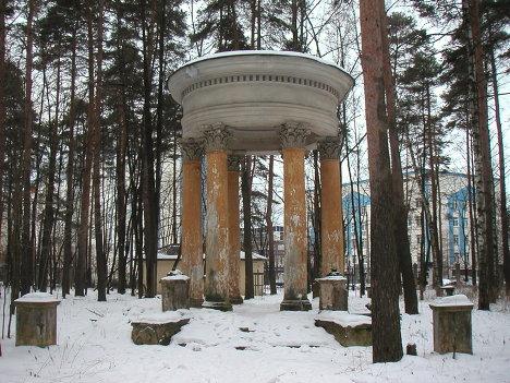 Стадион Алмаз