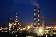 Московский нефтеперерабатывающий завод