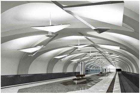 Платформа станции метро Новокосино