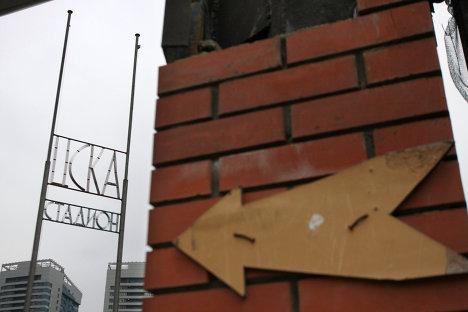 Строительство стадиона ЦСКА на Песчаной площади