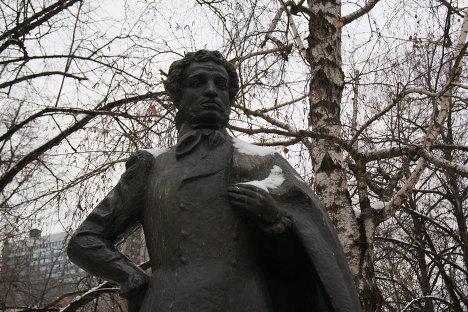 Памятник Пушкину в Пушкинском сквере
