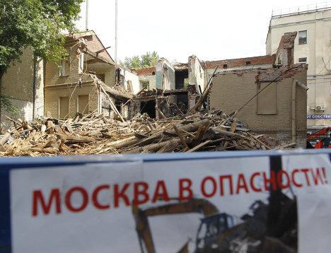 москва памятник протест снос Большой Козихинский