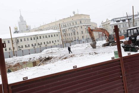 Снос здания в центре Москвы