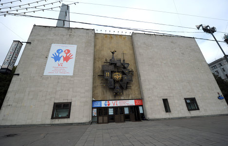 Театр кукол им. Образцова