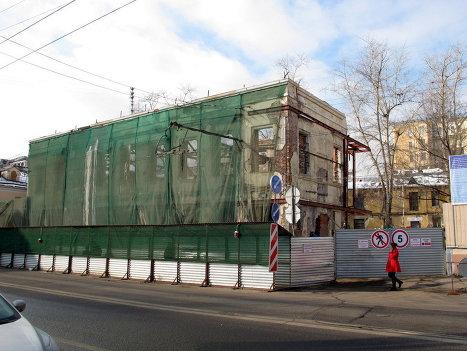 Главный дом усадьбы Волконских