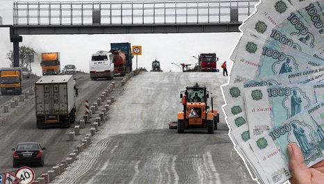 строительство дорог, деньги, рубли, цены, асфальт, транспорт, развязка